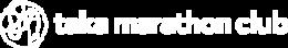 タカマラソンクラブ サブ3(サブスリー) , サブ4(サブフォー) を目指す岐阜のランニングクラブ